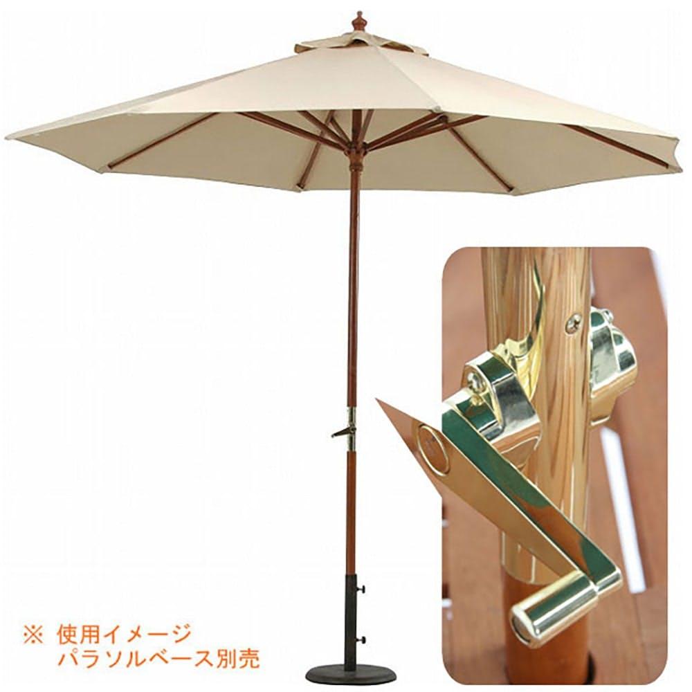 木製パラソル 270cm アイボリー【別送品】, , product