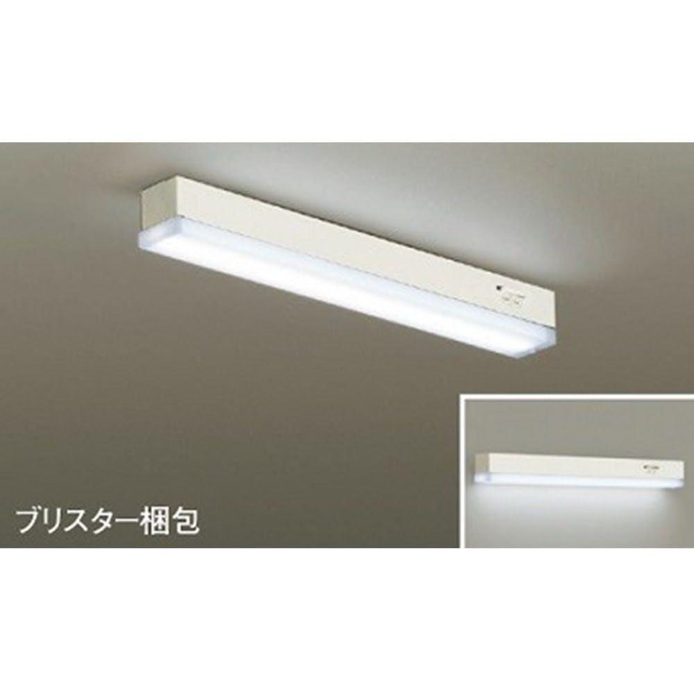 【店舗取り置き限定】大光電機 LEDキッチンライト DXL-81087B, , product