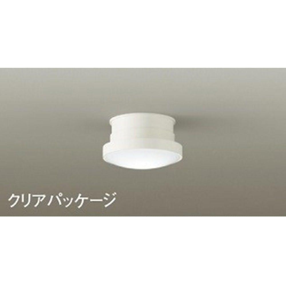 【店舗取り置き限定】大光電機 LED小型シーリング DXL-81087B, , product