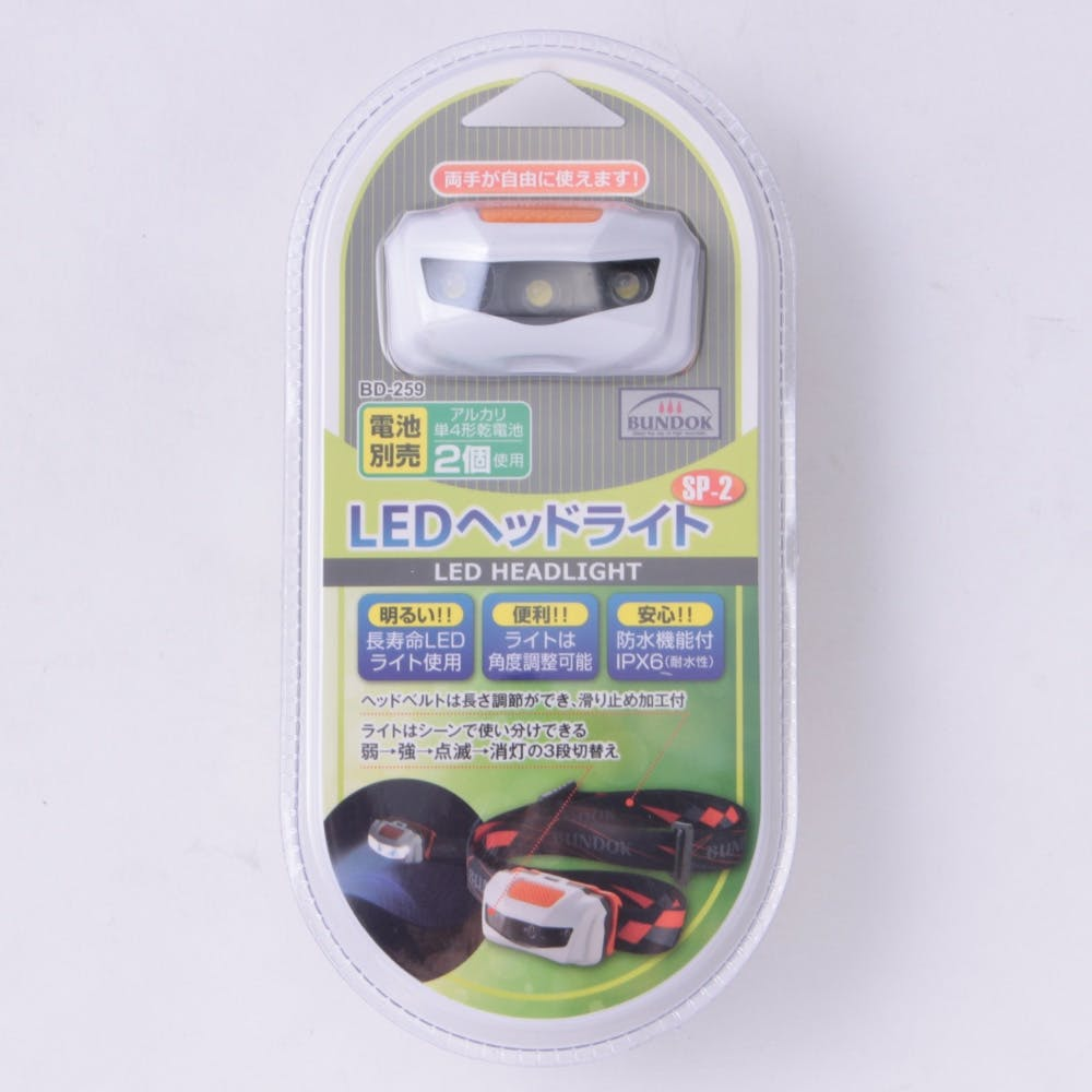 【店舗取り置き限定】カワセ BUNDOK ヘッドライト SP-2 BD-259, , product