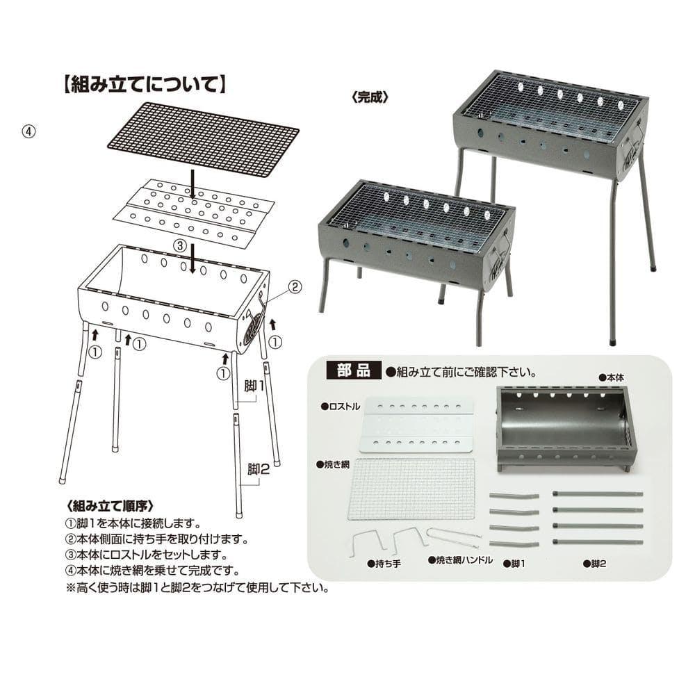 カワセ BUNDOK ツーウェイグリル 45 BD-413, , product