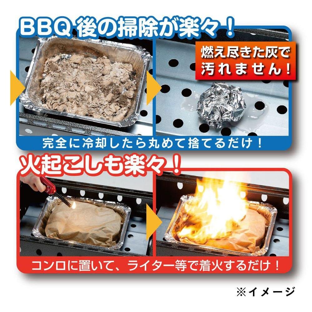 【店舗限定】カワセ BUNDOK 楽々お掃除カバー 着火オガ炭付 BD-484, , product