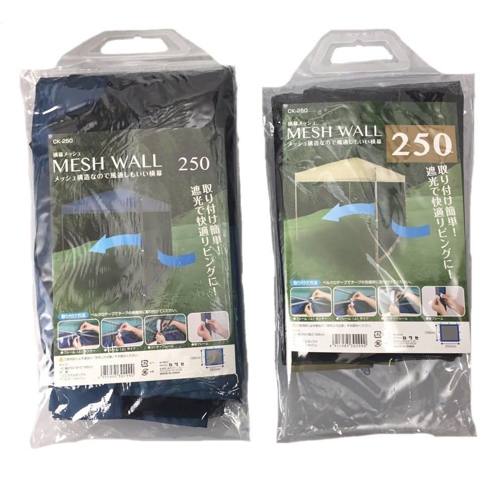 【数量限定】メッシュ横幕250, , product