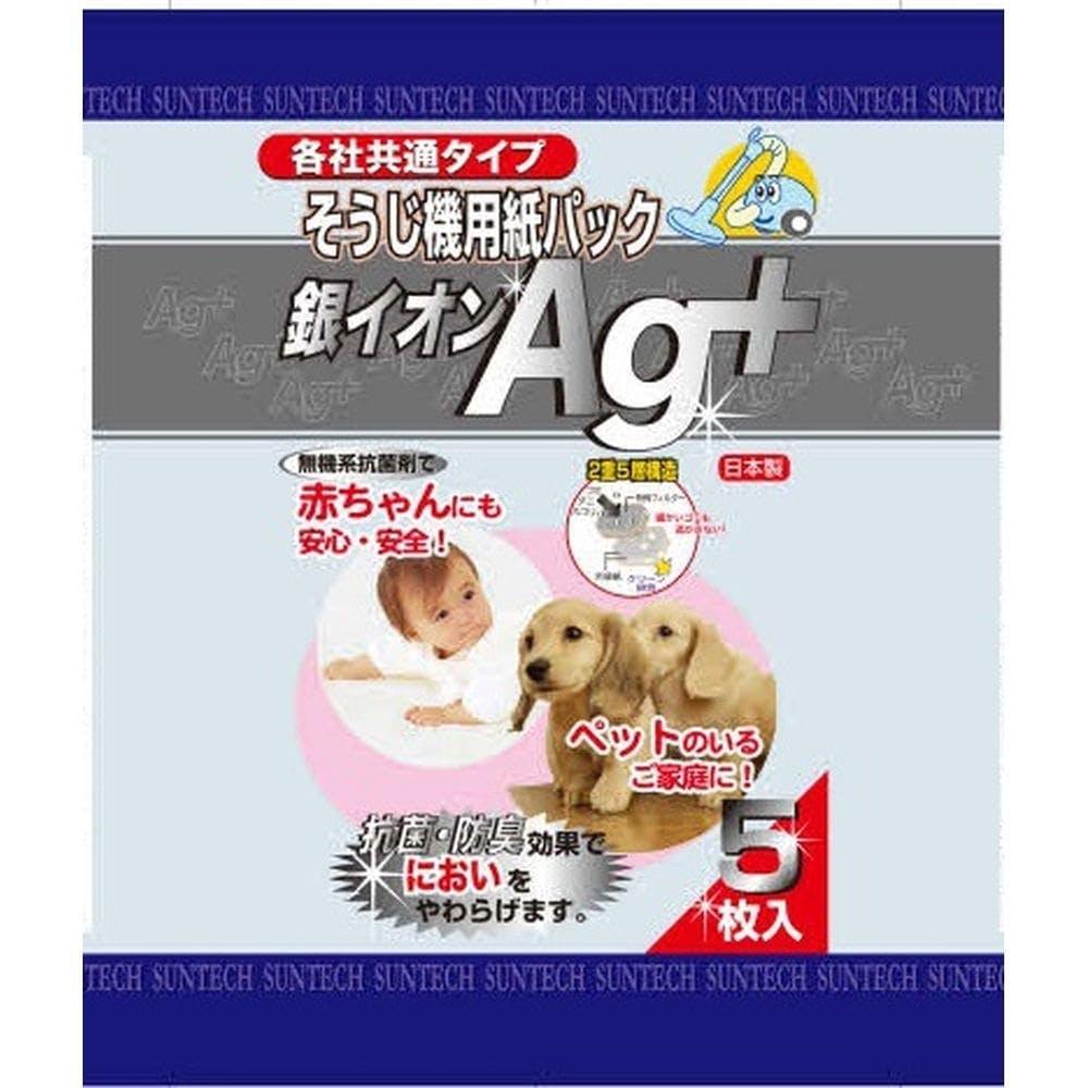 オーム電機 銀イオン紙パック5枚入りSK-AG5, , product