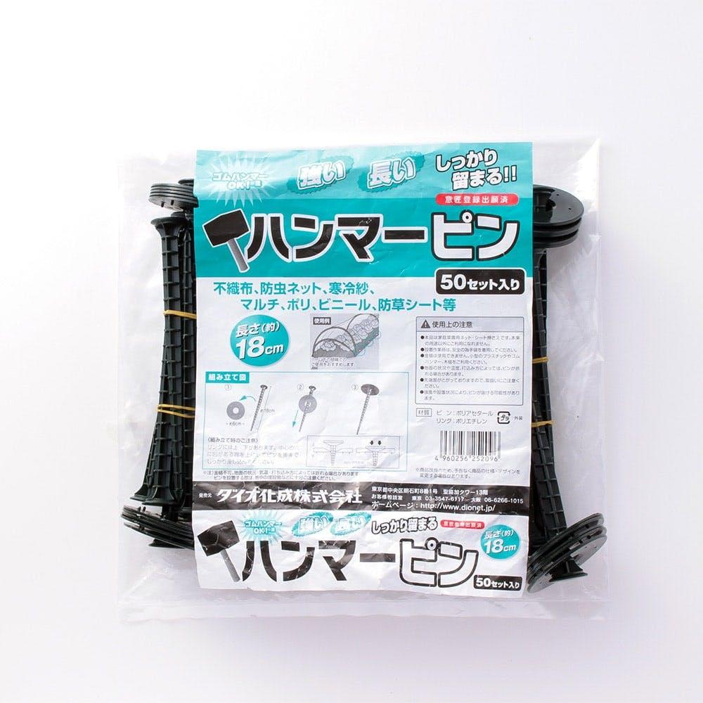 ハンマーピン 50本入, , product