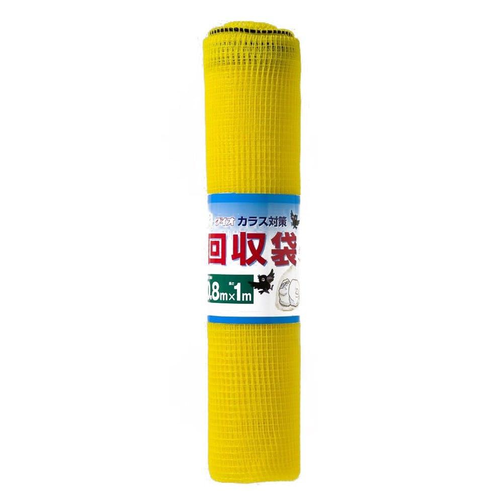 <ケース販売用単品JAN> カラス対策 回収袋 0.8m×1m, , product