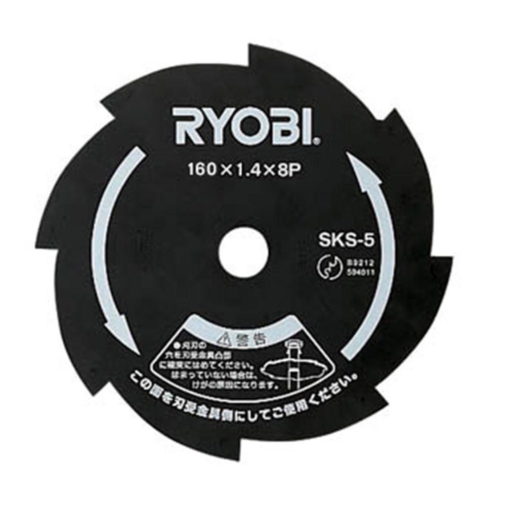 ■リョービ 電気刈払機用金属刃 160mm, , product
