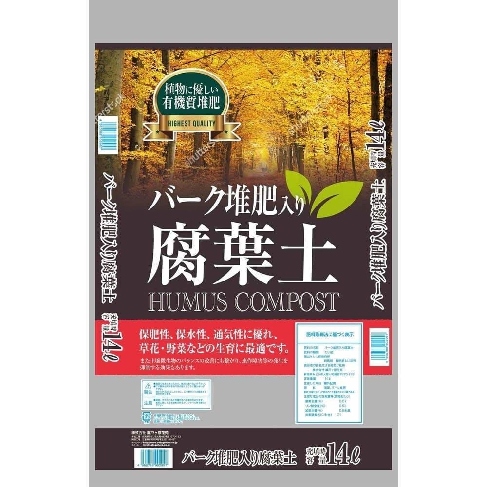 【店舗限定】バーク入り腐葉土 14L SE, , product