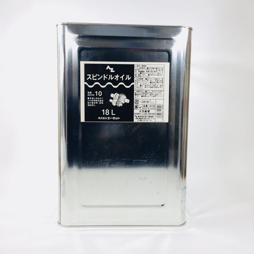 スピンドルオイル18L, , product