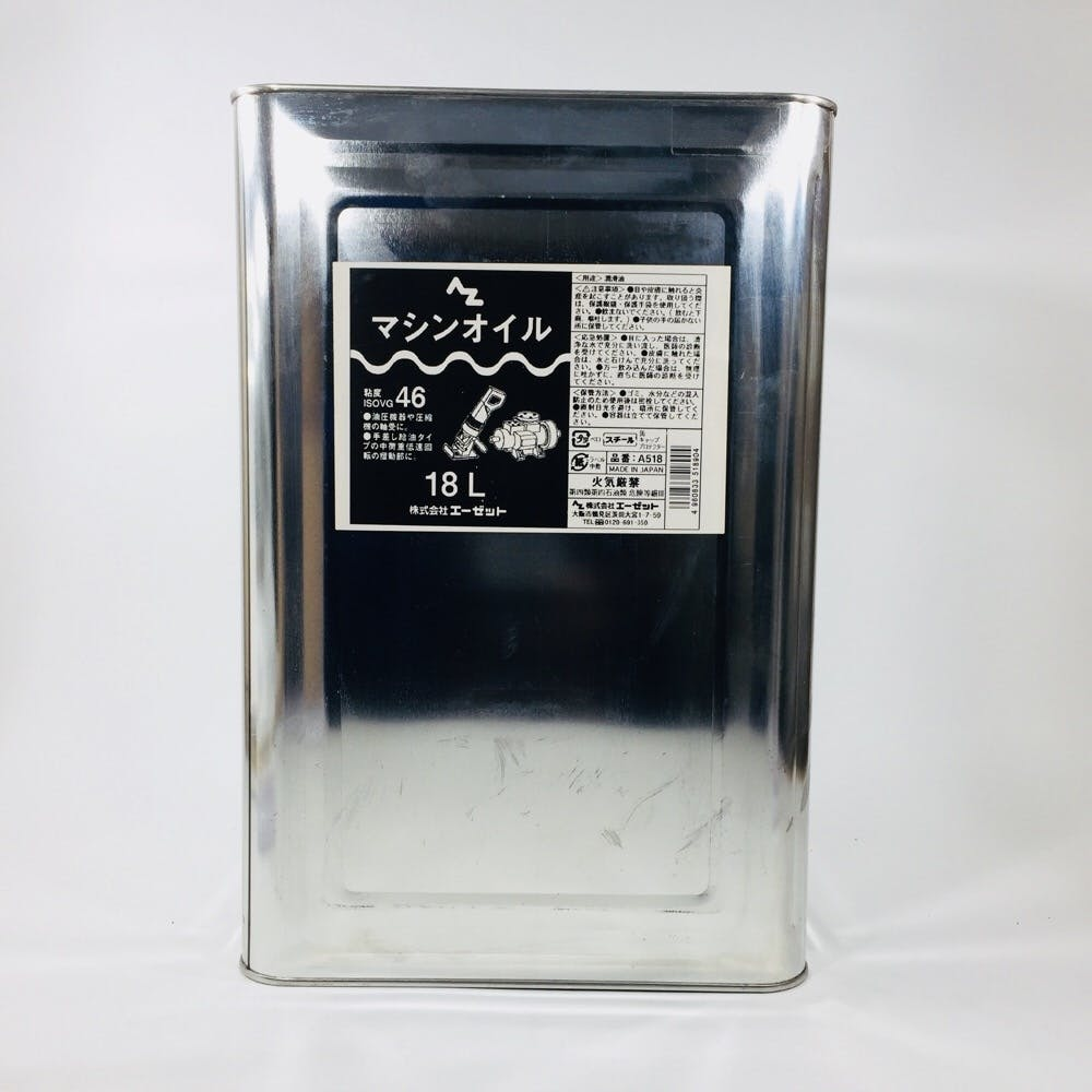 マシンオイル18L, , product