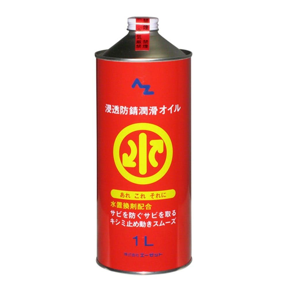 AZ水置換オイル1L, , product