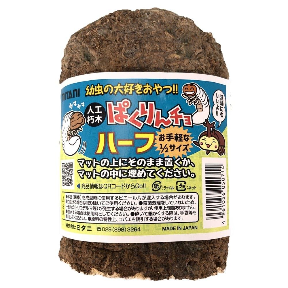 ぱくりんチョハーフ, , product