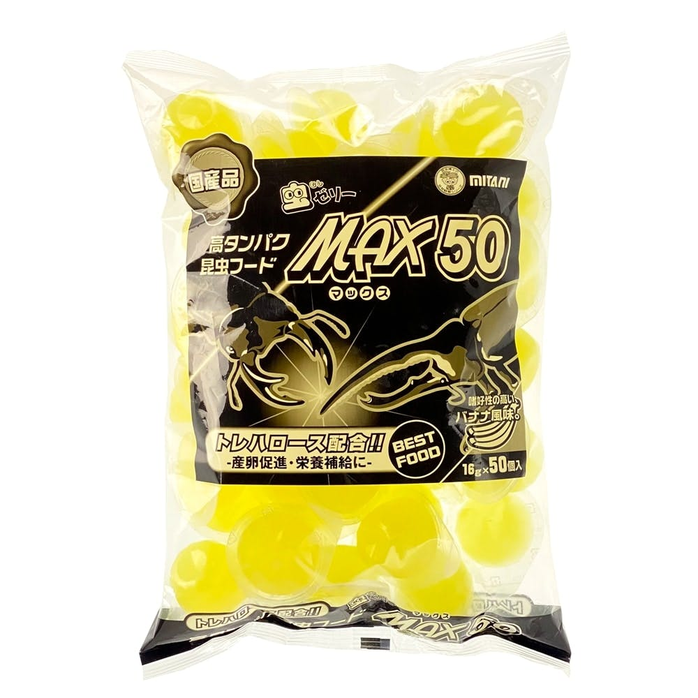MAX50, , product