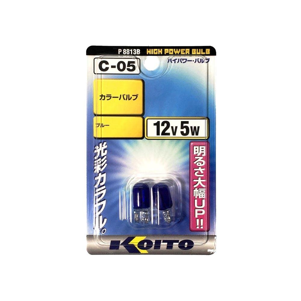 KOITO ハイパワーバルブ C-05, , product