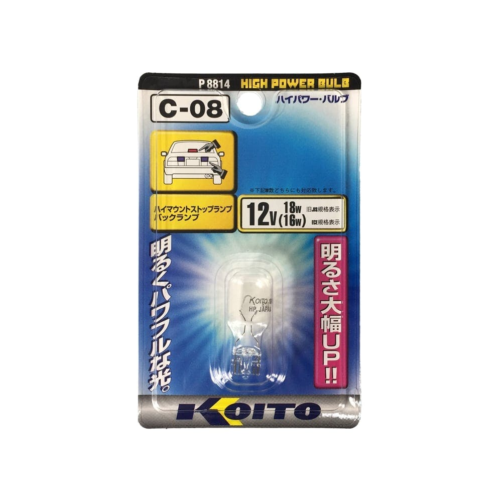 KOITO C-08 T16 12V16W HP, , product