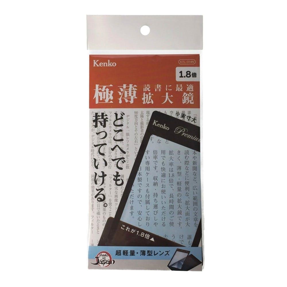 ケンコー プレミアムルーペ KTL-014N, , product