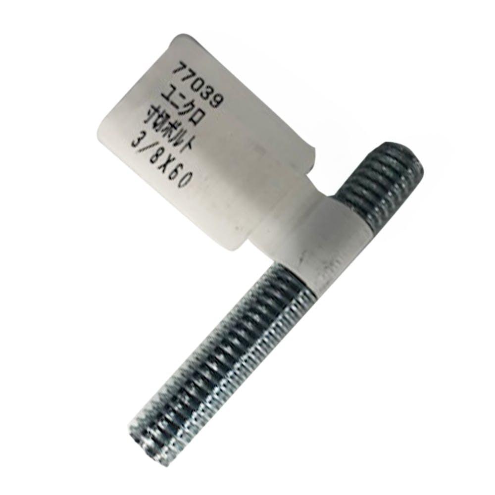 【店舗取り置き】ユニクロ 寸切りボルト 3/8×60, , product