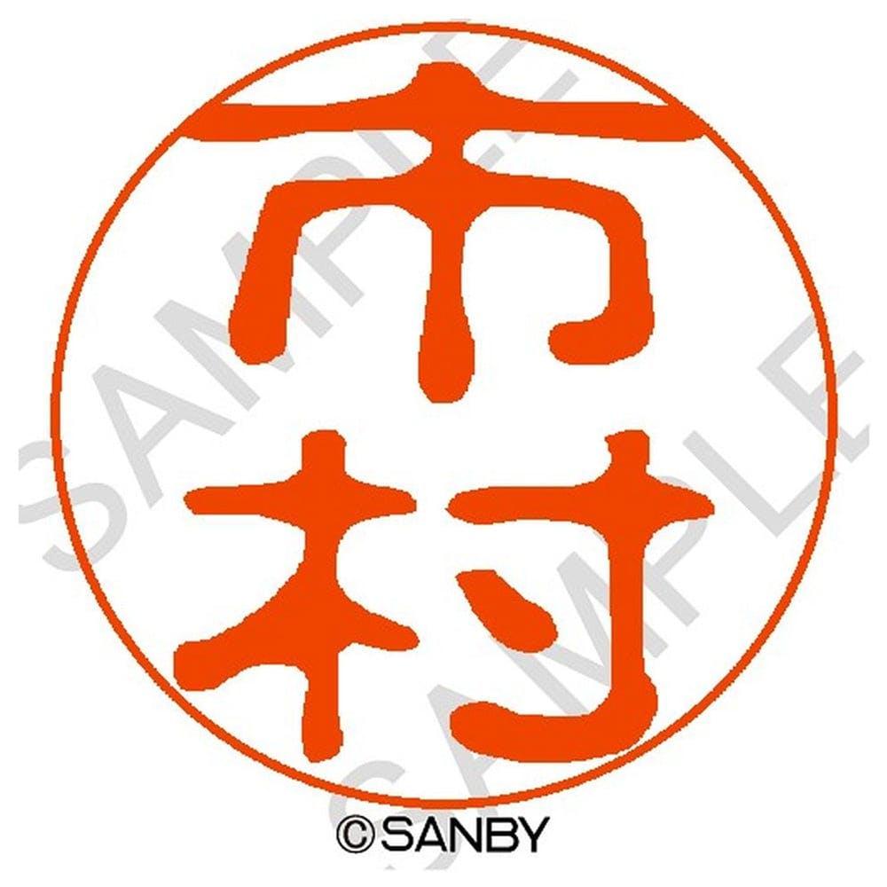 サンビー クイック10 市村 QTT-0298, , product