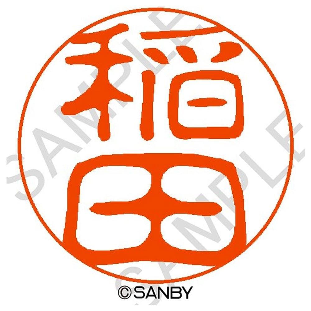 サンビー クイック10 稲田 QTT-0311, , product