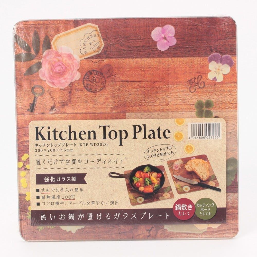 キッチントッププレート ウッド, , product