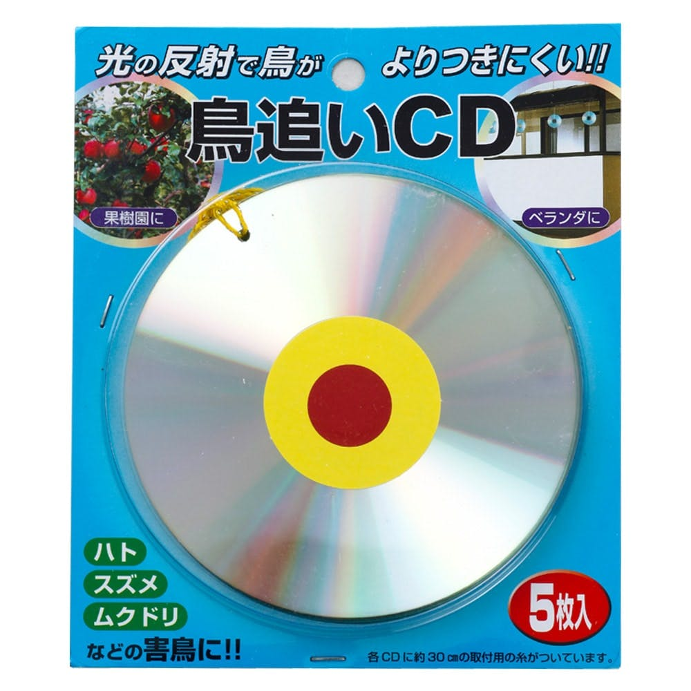 鳥追いCD 5枚組, , product