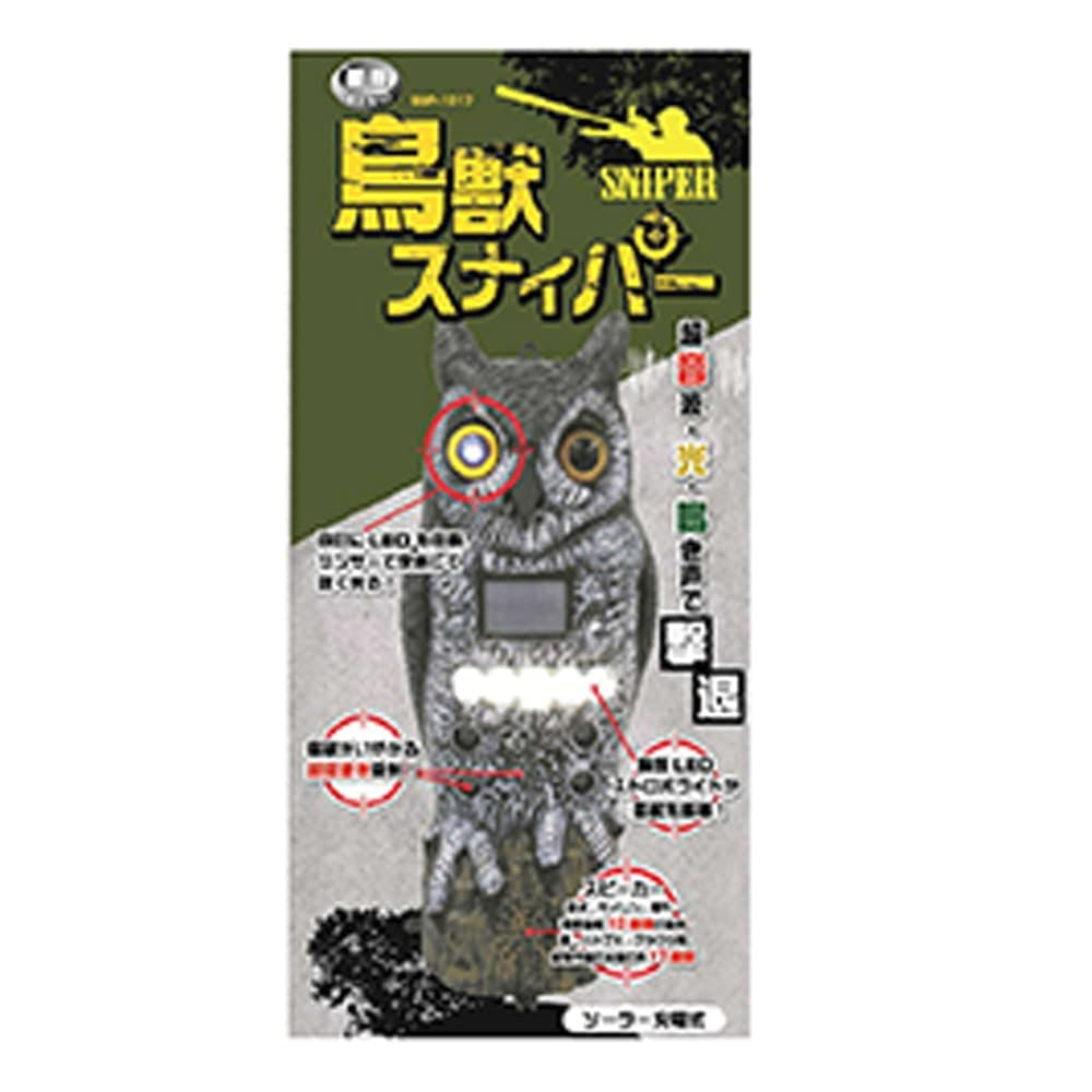 愛農 鳥獣スナイパー, , product