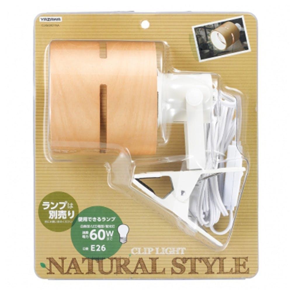 ヤザワ ウッドセードクリップ CLX60X01NA, , product