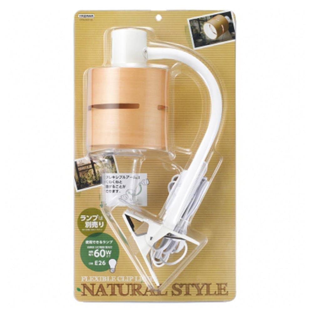 ヤザワ ウッドフレキクリップ CFX60X01NA, , product