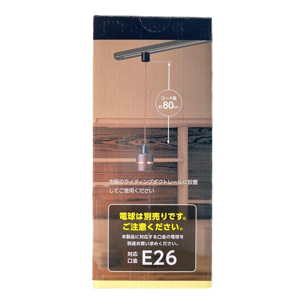 ヤザワコーポレーション ウッドセードダクトペンダントライト ダークウッド ICLX60X08DW, , product