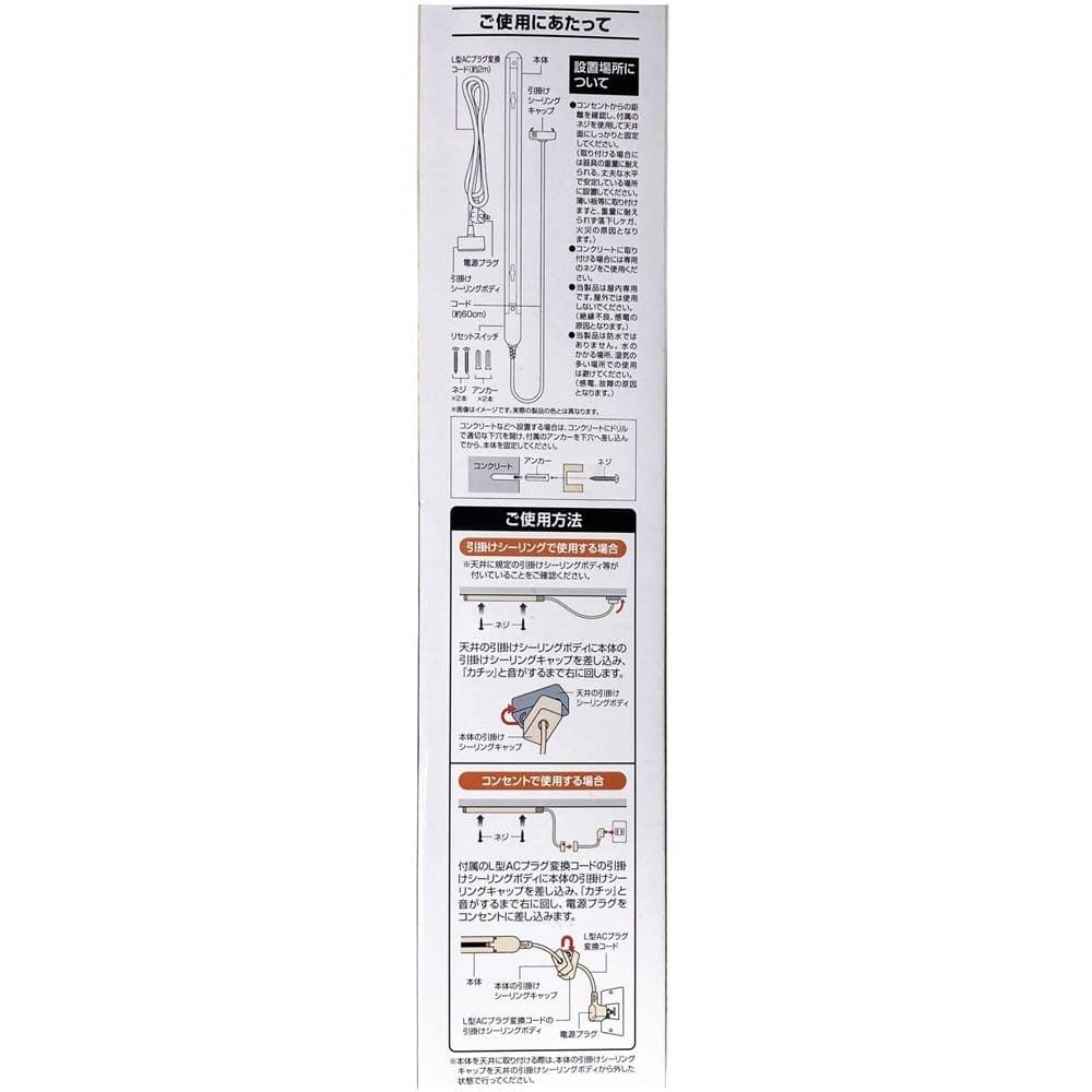 ヤザワ ライティングレール50cm LR501WH, , product