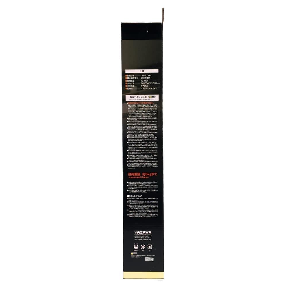 ヤザワ シーリングレール50cm LRD501WH, , product