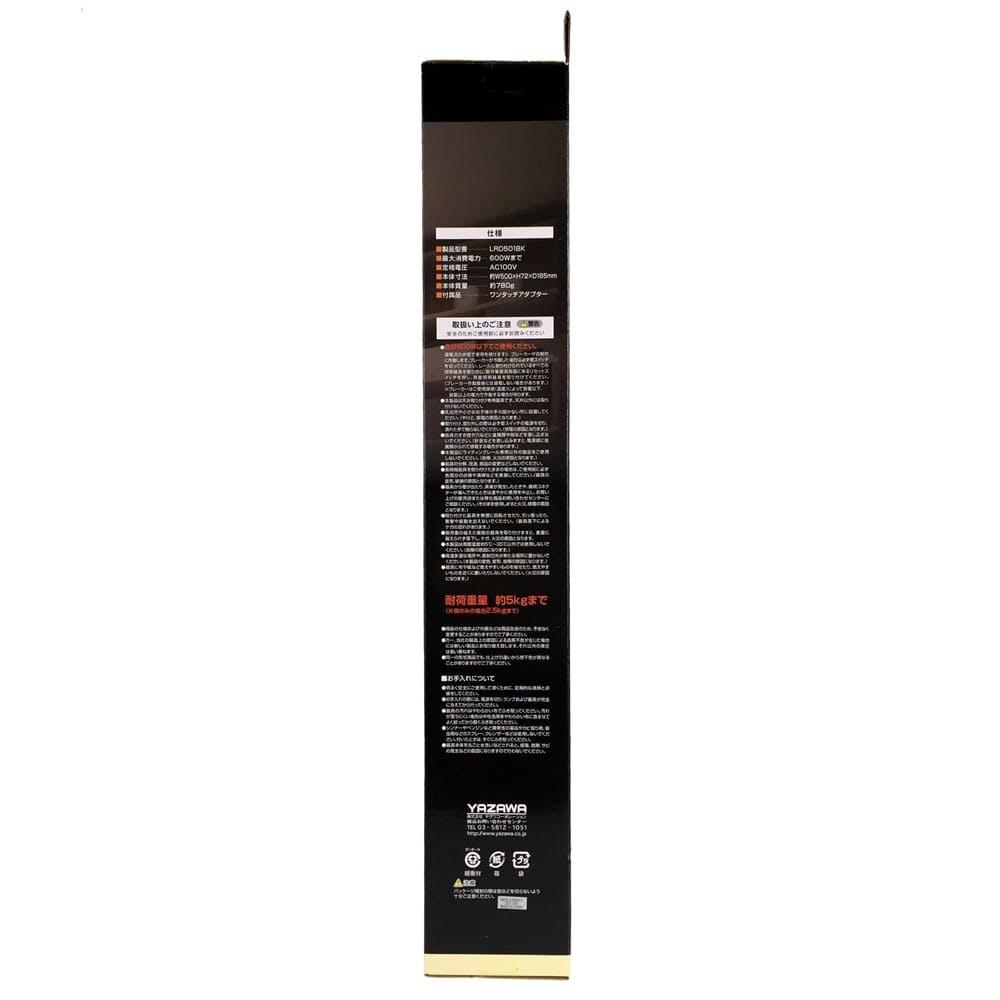 ヤザワ シーリングレール50cm LRD501BK, , product
