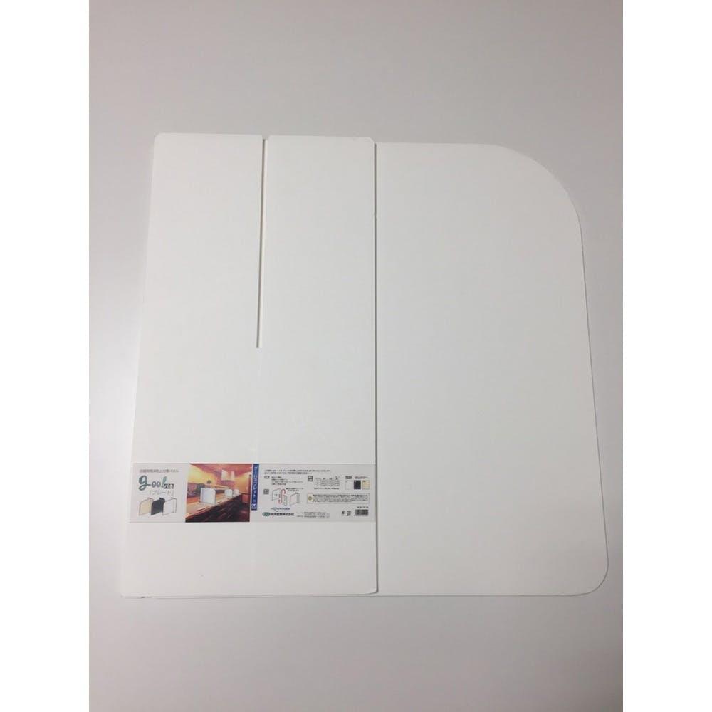 グー!パネプレート ホワイトM430×440, , product