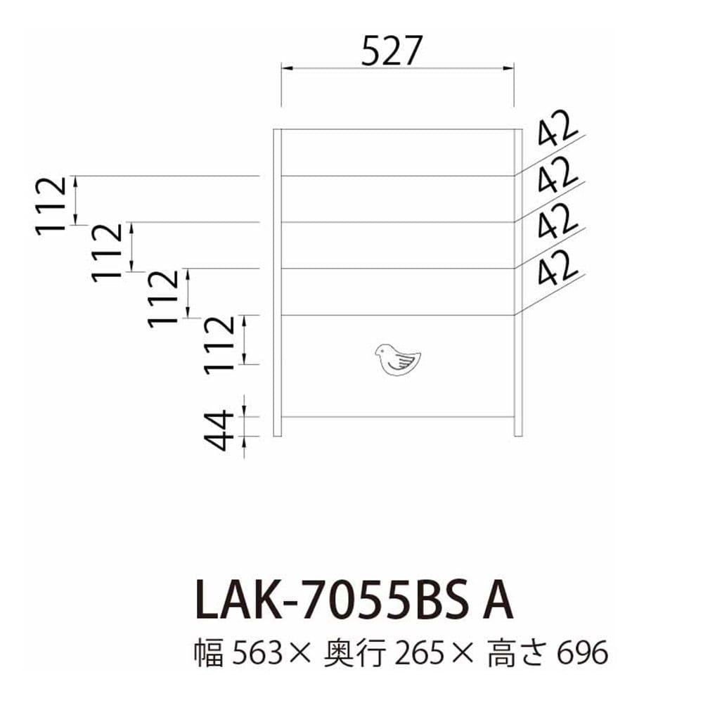 絵本ラック ランドキッズ LAK-7055BS A【別送品】, , product