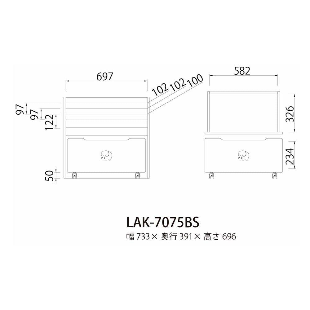 おもちゃ絵本ラック ランドキッズ LAK-7075BS【別送品】, , product