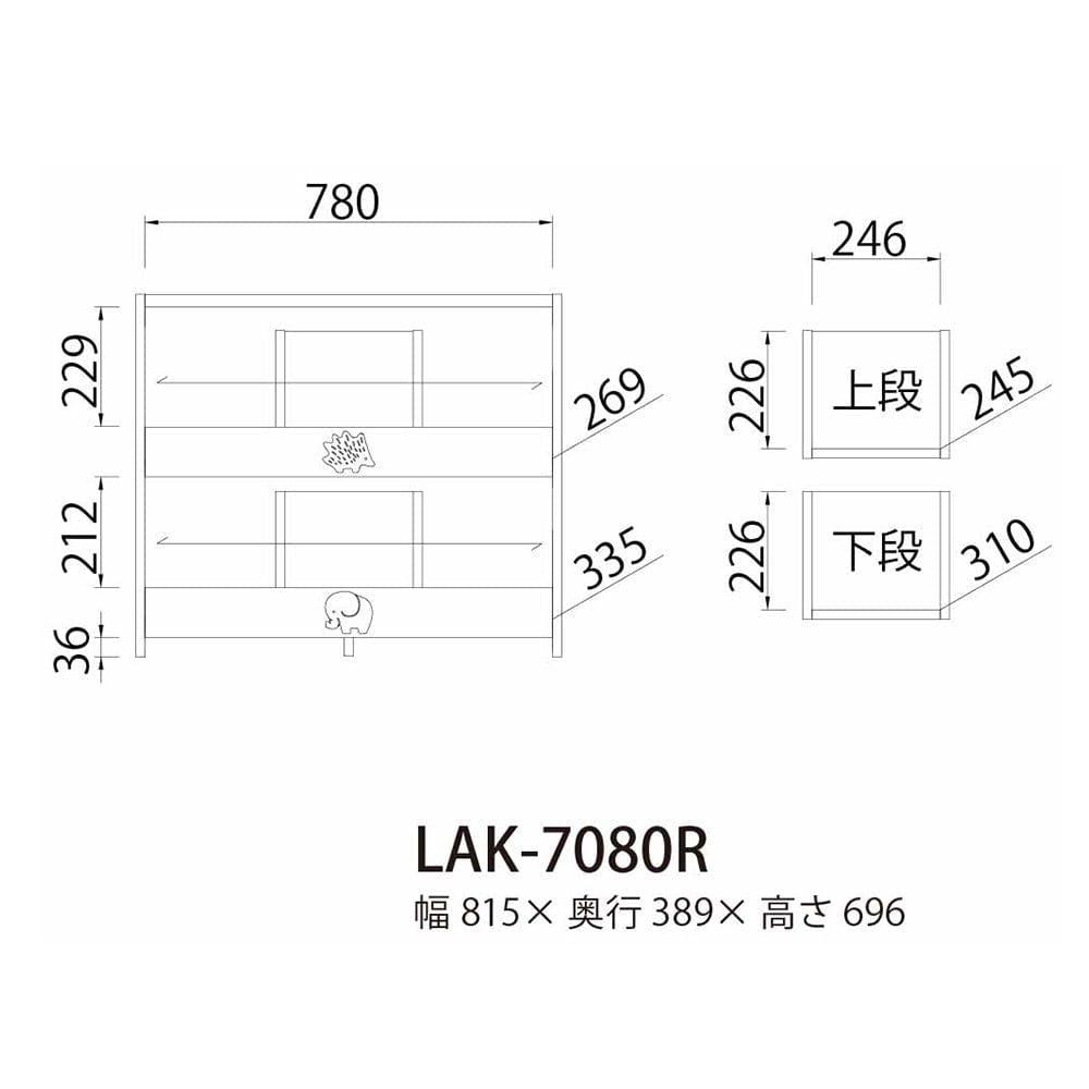 おもちゃラック ランドキッズ LAK-7080R【別送品】, , product