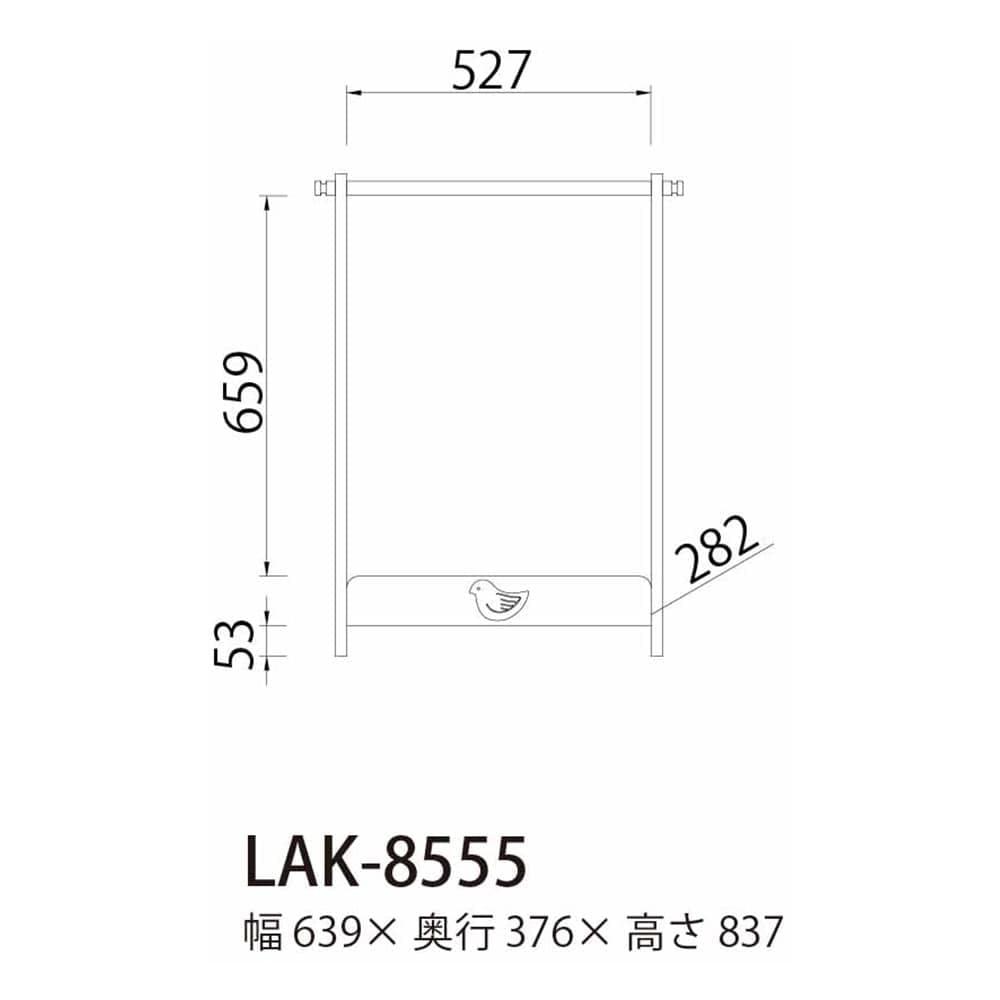 ハンガーラック ランドキッズ LAK-8555【別送品】, , product