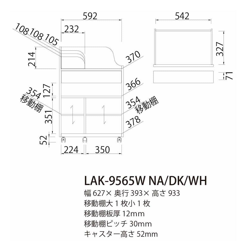 ランドセルラック(深型タイプ)ランドキッズ LAK-9565W ホワイト【別送品】, , product