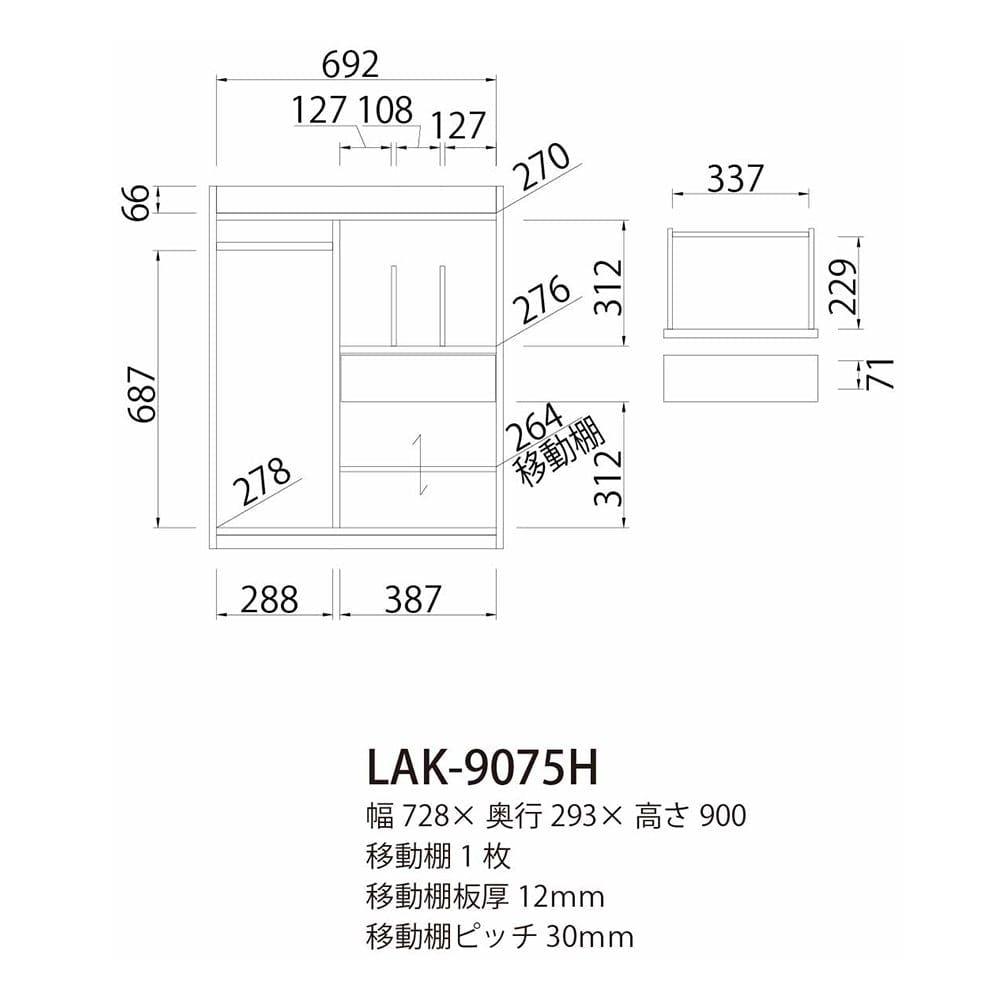 ランドセル・ハンガーラック ランドキッズ LAK-9075H【別送品】, , product
