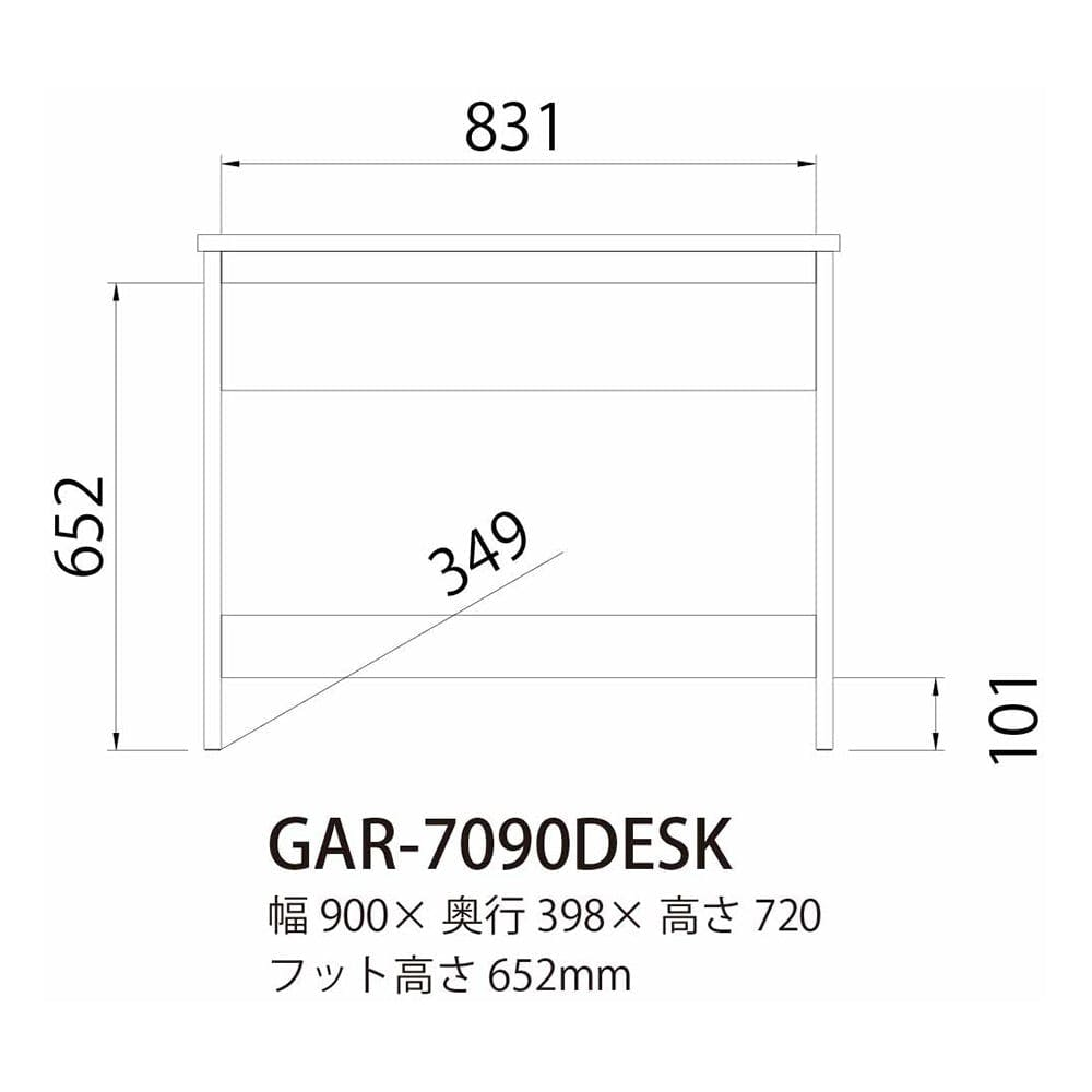 デスク ガレンタ GAR-7090DESK【別送品】, , product