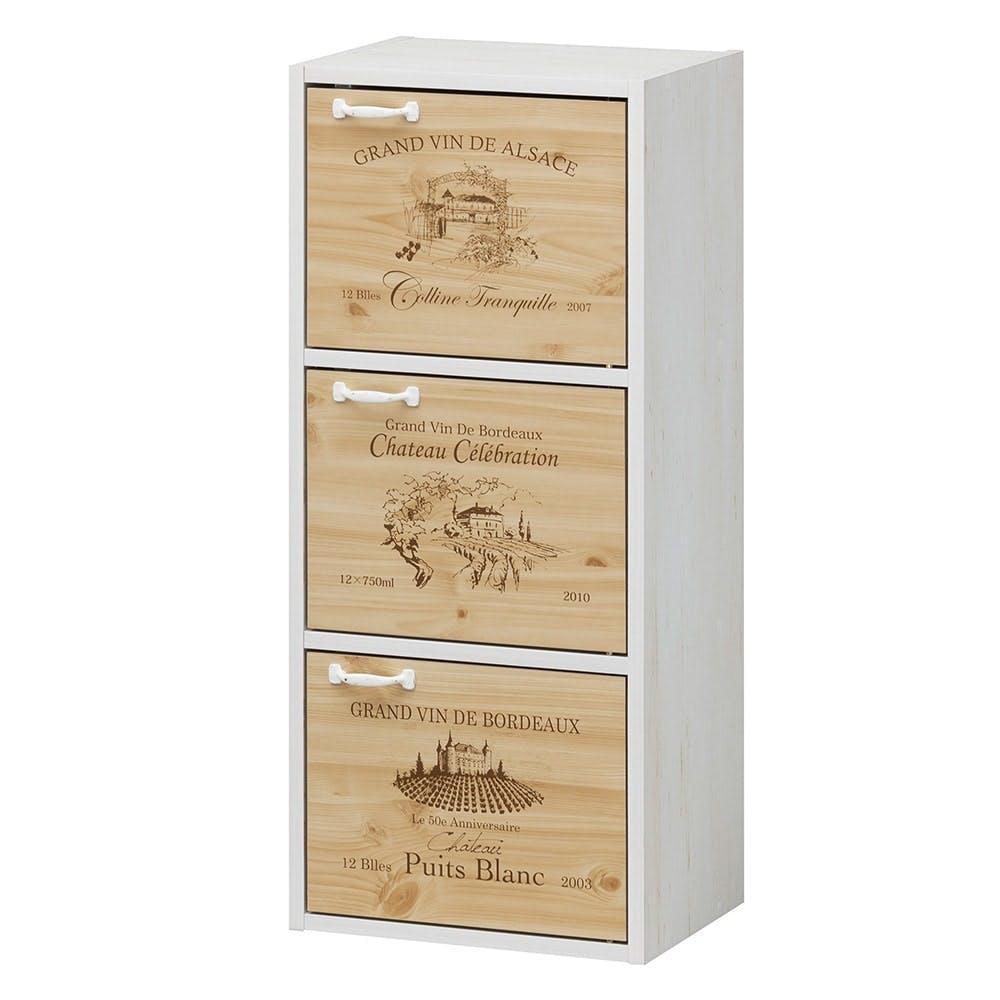 組立簡単BOX EK-Cube ワイナリーズ WNR-90403DWH ドアタイプ【別送品】, , product