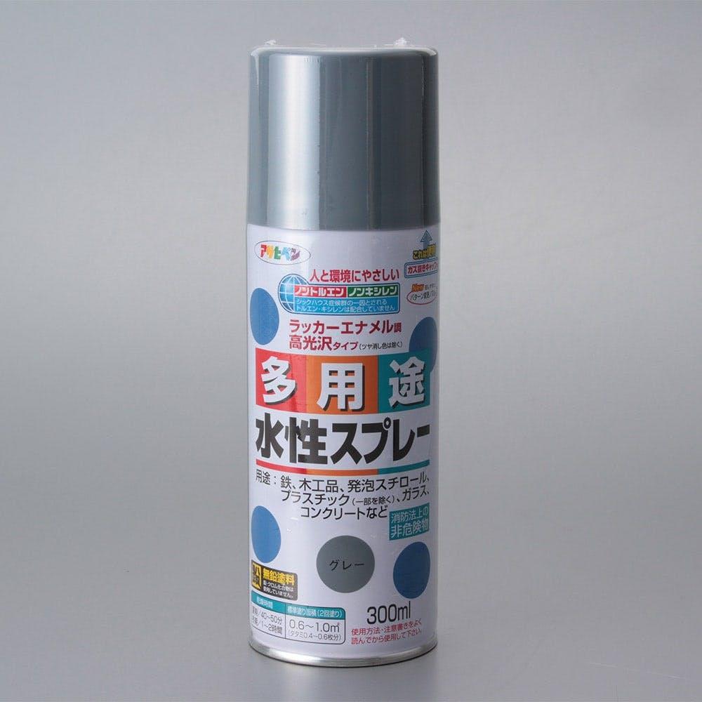 水性多用途スプレー 300ml グレー, , product
