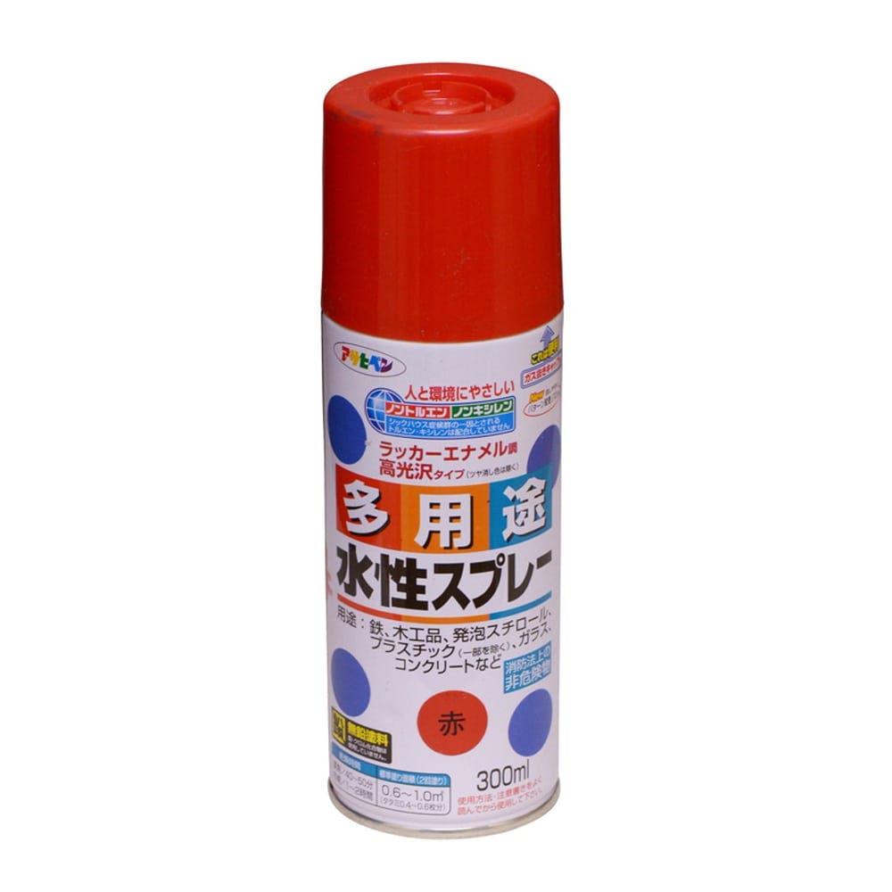 水性多用途スプレー 300ml 赤, , product