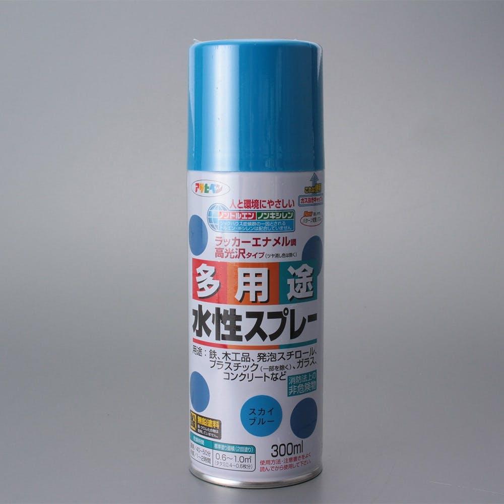 水性多用途スプレー 300ml スカイブルー, , product
