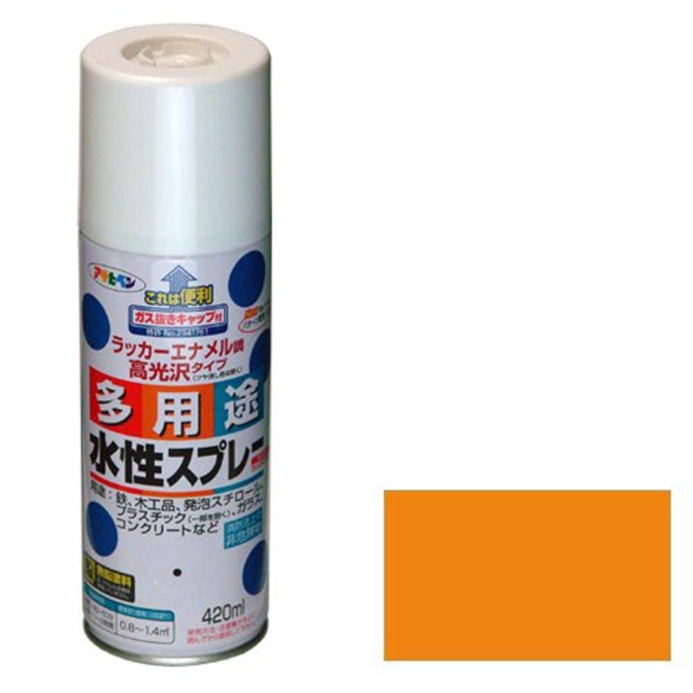 水性多用途スプレー 420ml オレンジ, , product