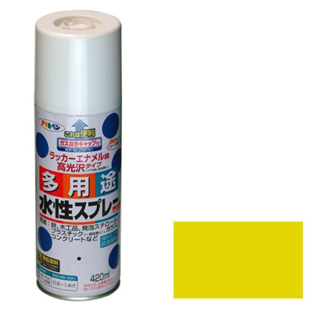 水性多用途スプレー 420ml イエロー, , product