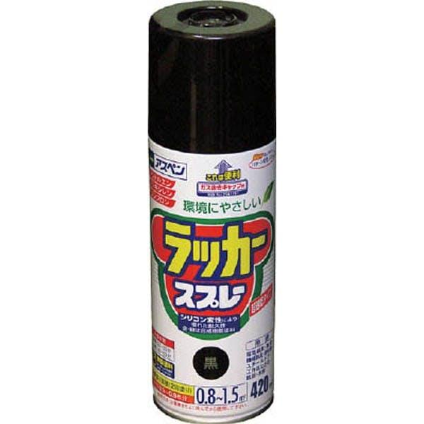 アスペン ラッカースプレー 420ml 黒, , product