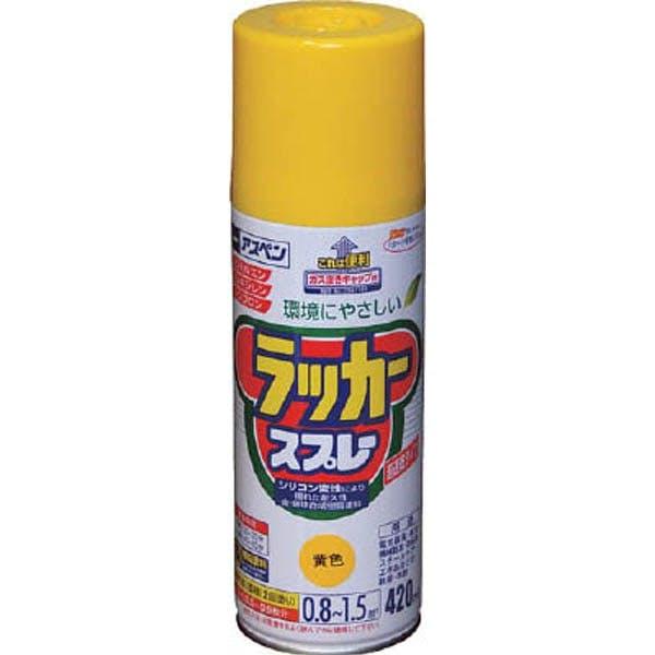 アスペン ラッカースプレー 420ml 黄色, , product