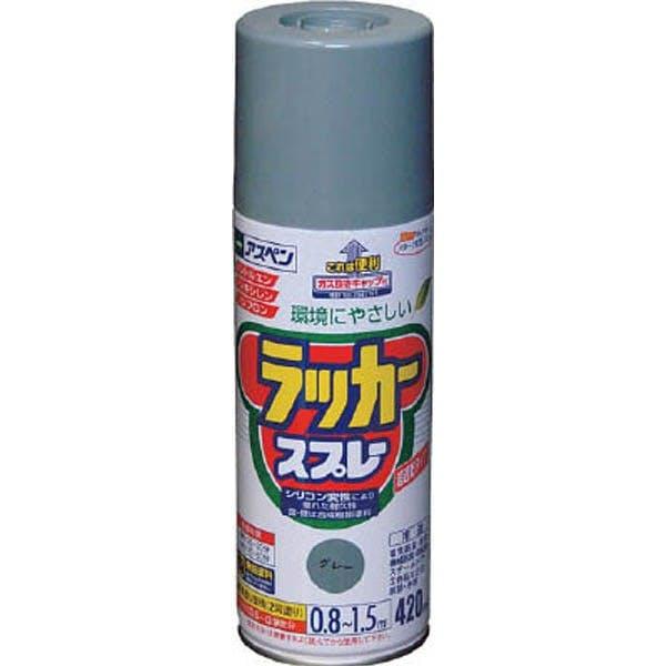 アスペン ラッカースプレー 420ml ねずみ色, , product