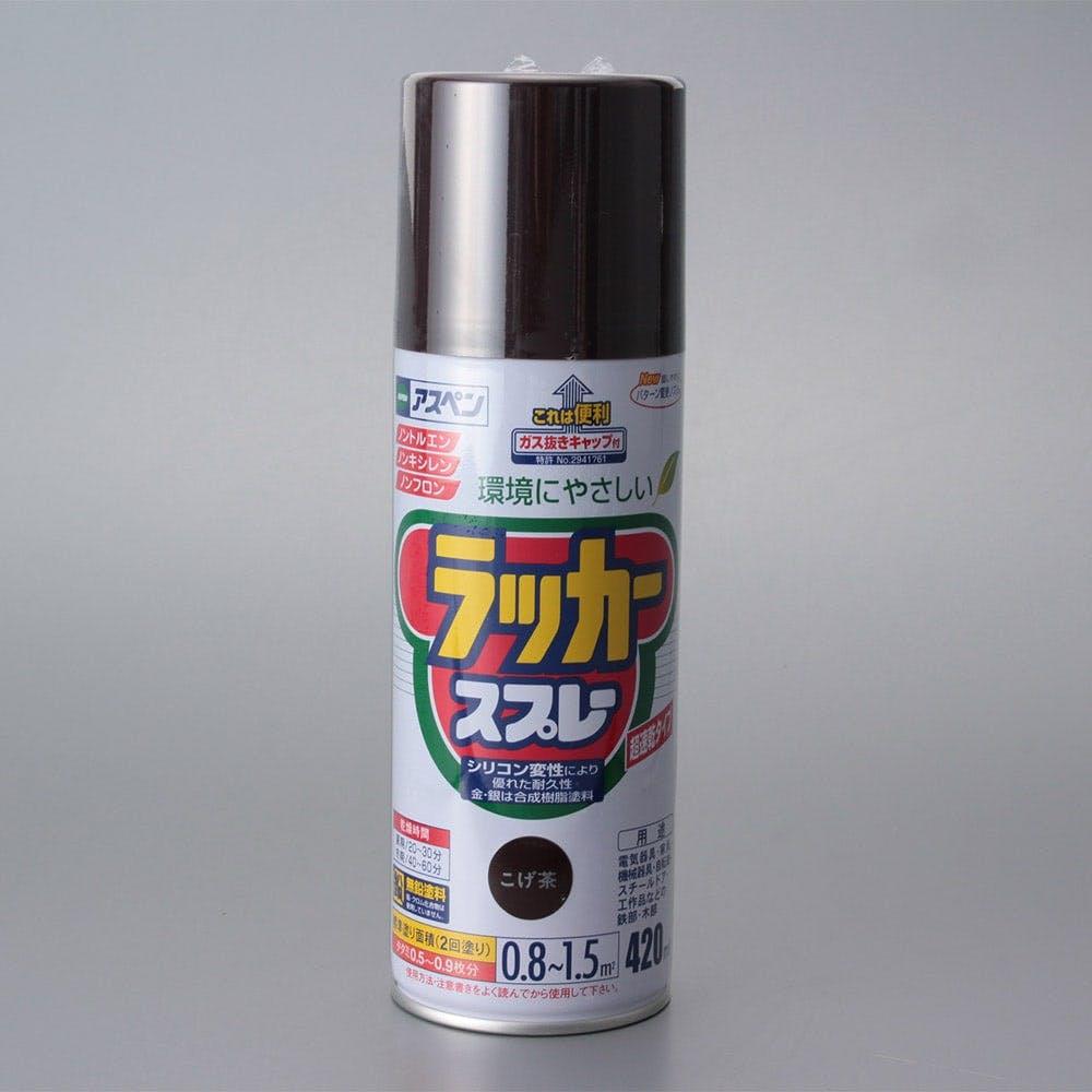 アスペン ラッカースプレー 420ml こげ茶, , product